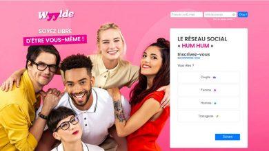 Photo of Wyylde avis et opinion des utilisateurs sur les caractéristiques, les tarifs et abonnements